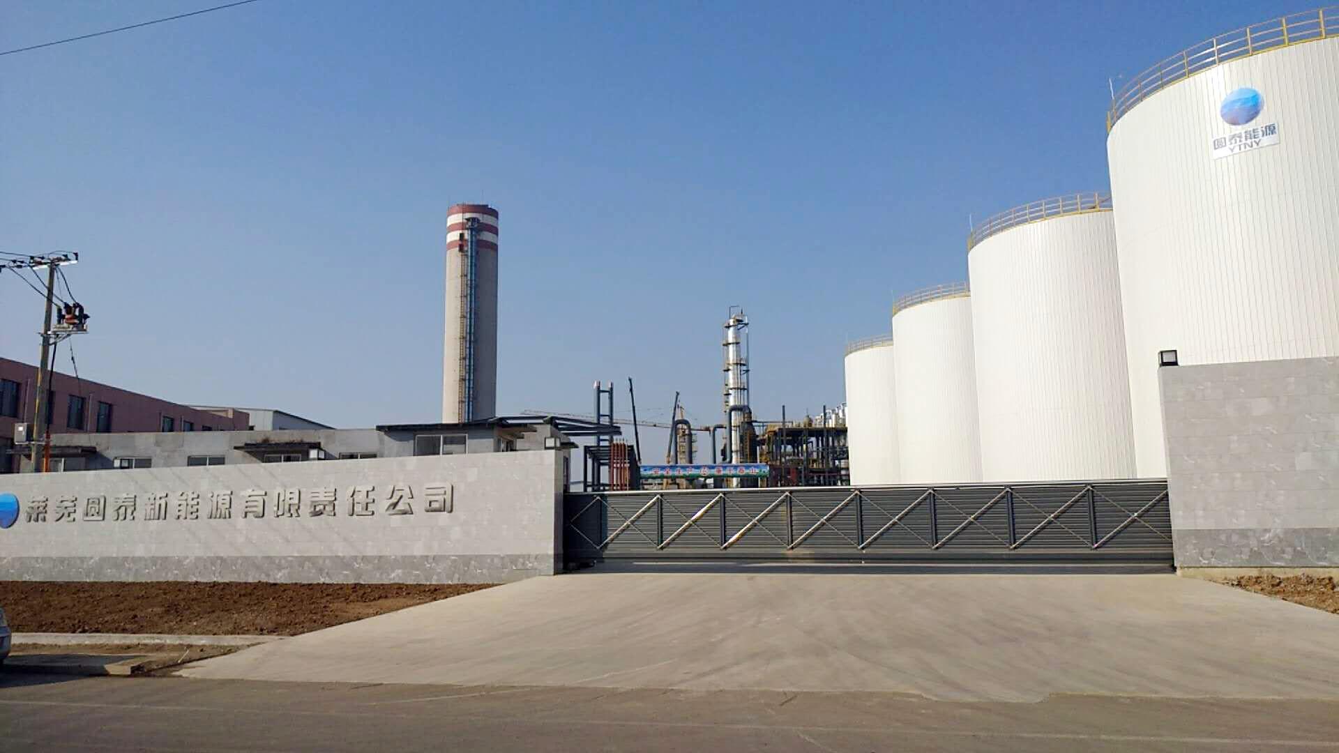 聊城東阿瑞豐木業有限公司
